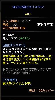 DN 2017-04-10 20-09-02 Mon