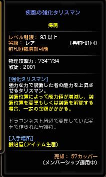 DN 2017-04-17 11-25-50 Mon