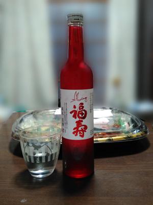 福寿 赤ボトル