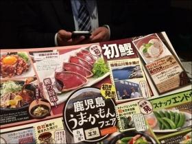 20170317亀熊さんとサシ呑み1