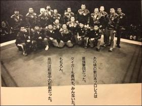 新日本最強軍団
