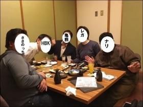 20170430札幌サミット