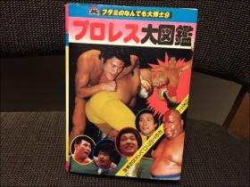 20170317亀熊さんとサシ呑み3
