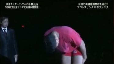 田村vsモヨ@巌流島2