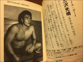 20170317亀熊さんとサシ呑み6