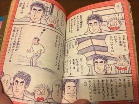 20170317亀熊さんとサシ呑み8