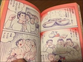 20170317亀熊さんとサシ呑み9