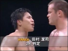 田村vsホーン47