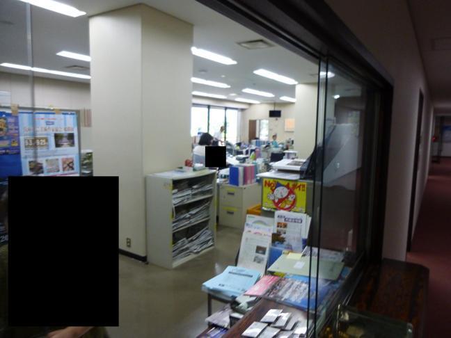 議会事務局