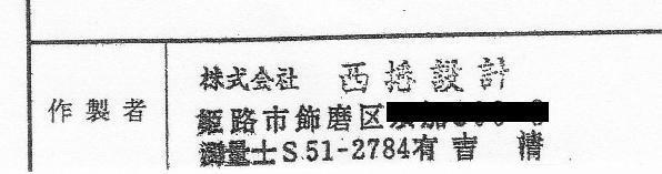 20170411121450356.jpg