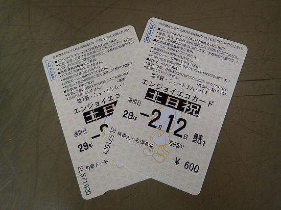 P2120149.jpg