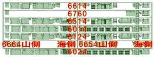 6000系床下機器 6014F_6024F 8連【武蔵模型工房 Nゲージ 鉄道模型】a