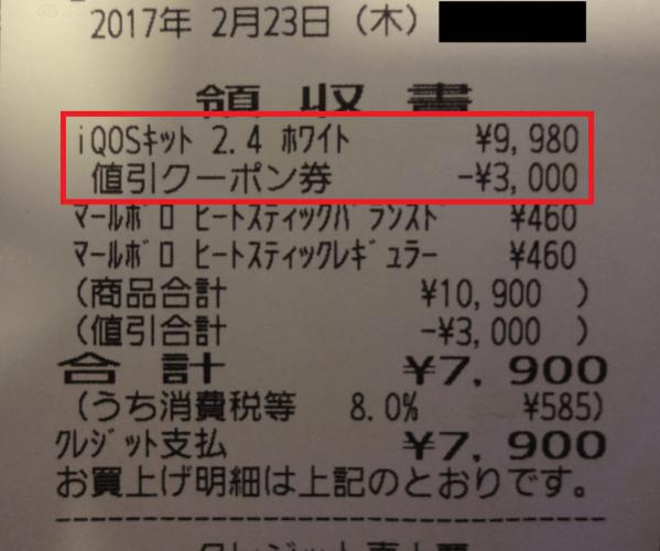 DSC00468 (1)