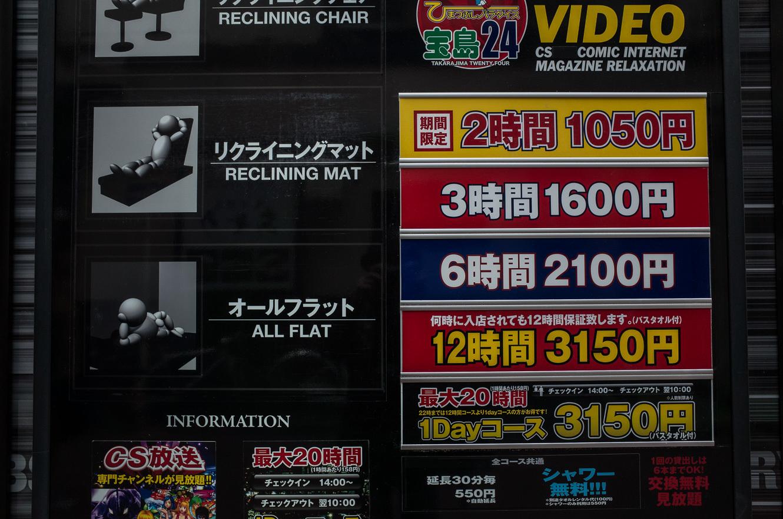 170305新宿-1-2