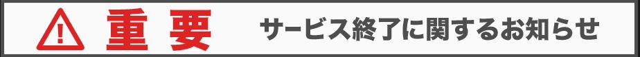 20170426095726ゲームプレイ - 魔戦カルヴァ