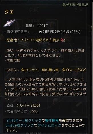 2017-04-22_657749918.jpg