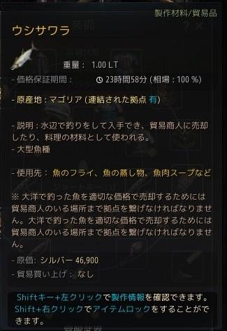 2017-04-22_657751509.jpg