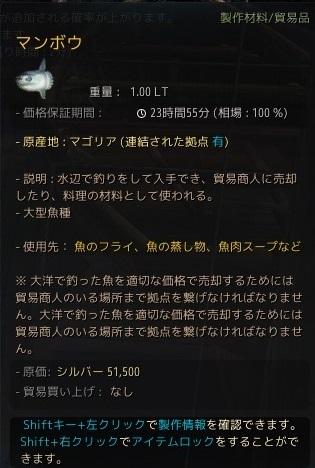 2017-04-22_657761084.jpg