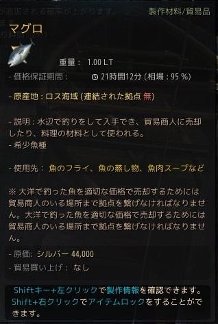 2017-04-22_657764851.jpg
