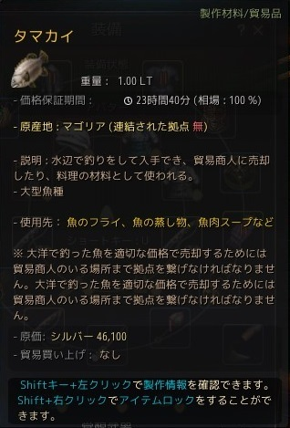 2017-04-22_678859343.jpg