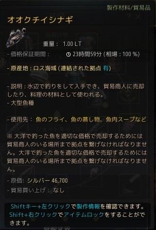 2017-04-23_724852592.jpg