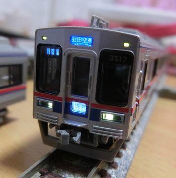 CIMG3516.jpg