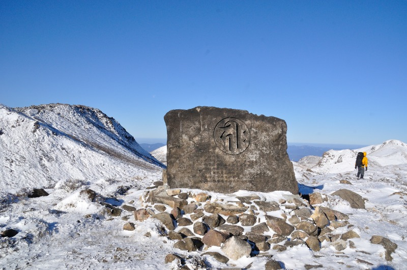 170215天狗ヶ城 (32)