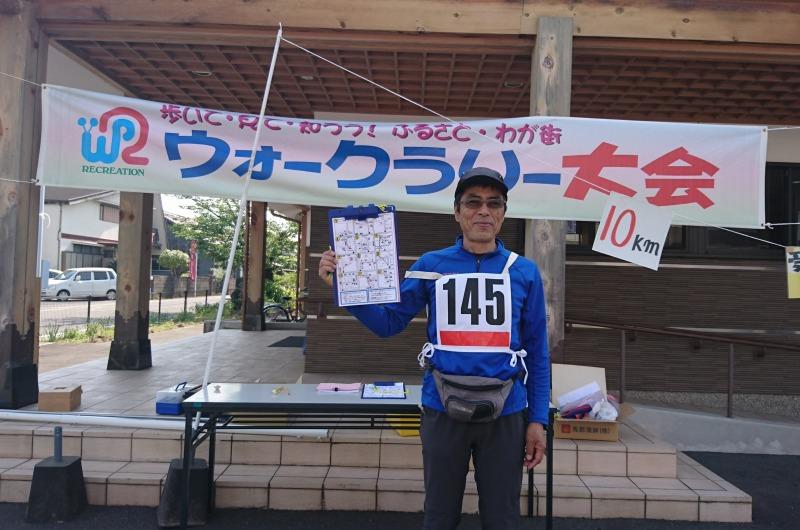170430日田ウォークラリー (1)