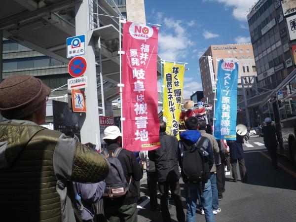 3月11日デモ