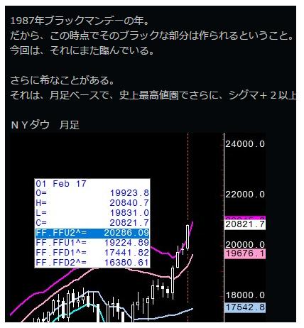 株式情報_2017-3-27_9-53-43_No-00