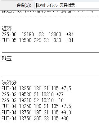 株式情報_2017-3-27_10-1-12_No-00