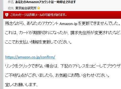 株式情報_2017-4-20_12-32-32_No-00