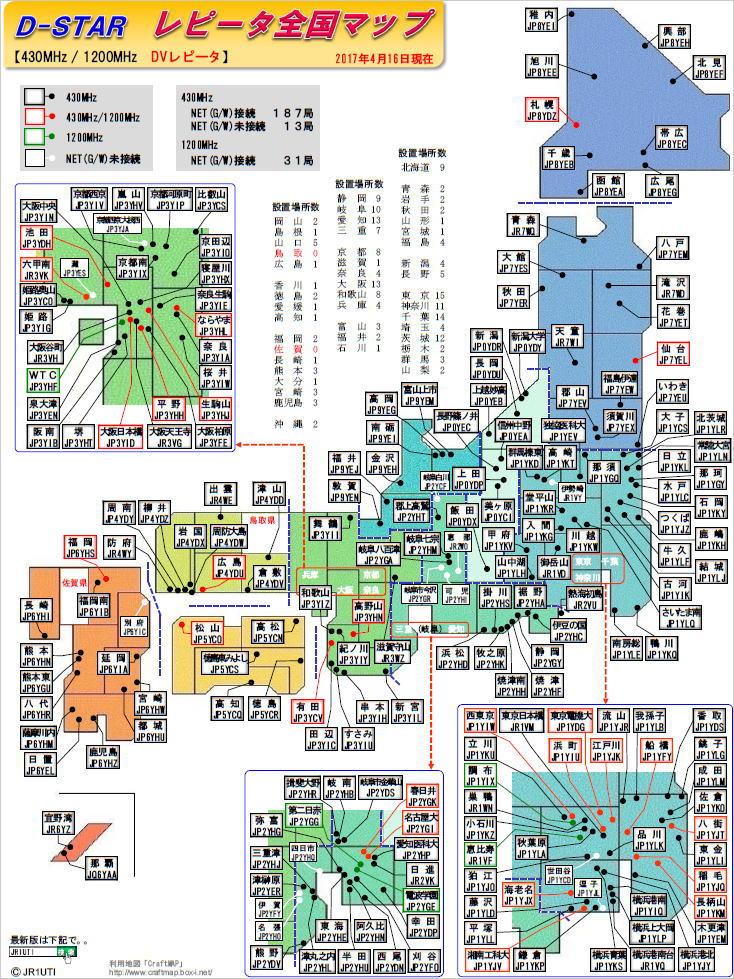 d-starmap.jpg