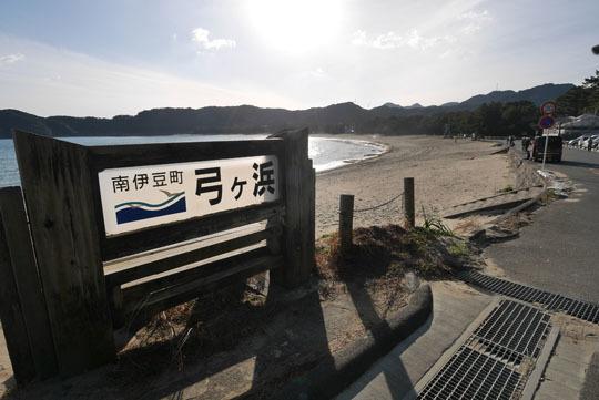 022弓ヶ浜