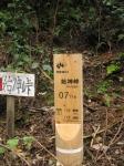 始神峠道03-21