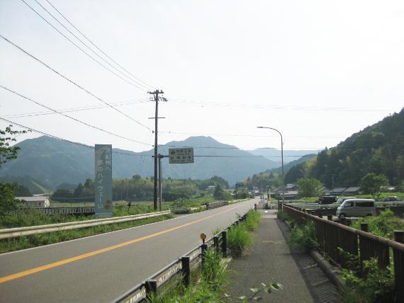 始神峠道07-03