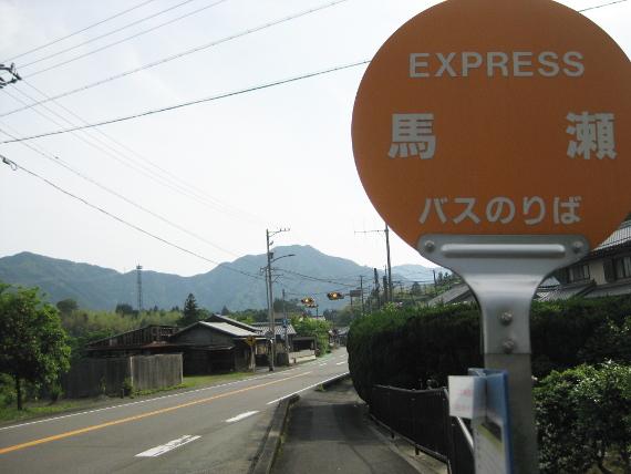 始神峠道07-07
