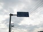 始神峠道07-09