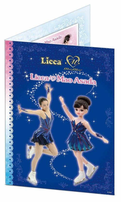 licca-mao1.jpg