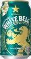 WhiteBelg.jpg