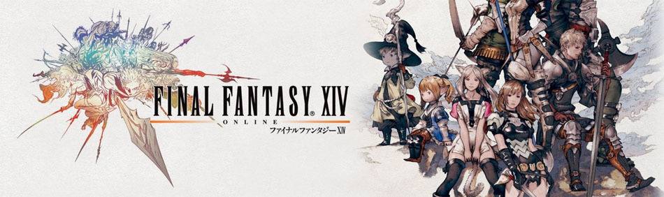 copy-ff14-header.jpg