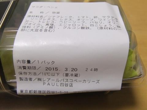 DSCF9791 (480x360)