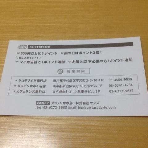 IMG_3381 (480x480)