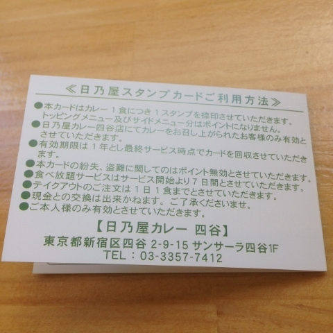 IMG_4192 (480x480)