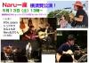 Naru一座横須賀公演20170513