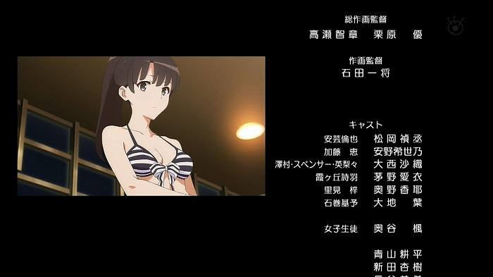 冴えカノ 01話54