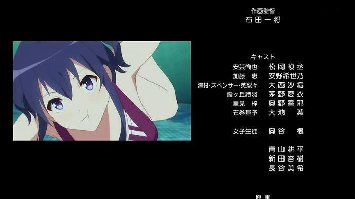 冴えカノ 01話55