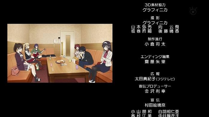 冴えカノ 01話49