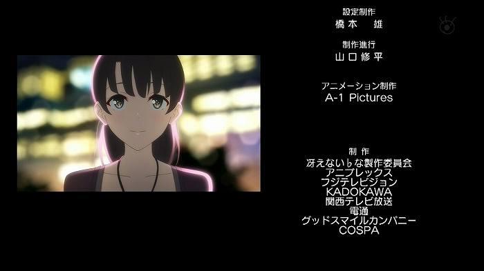 冴えカノ 01話50