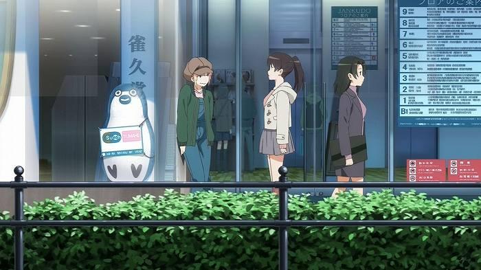 冴えカノ 02話8